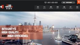 上海光影社文化传播有限公司