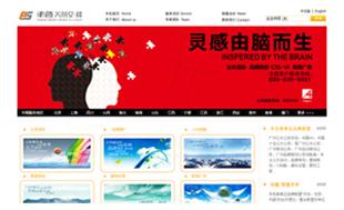 广州丰色美蒂亚文化传播有限公司