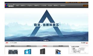 深圳市科美芯纯光电技术有限公司